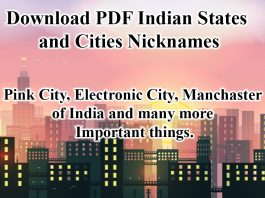 nicknames of indian states and Cities pdf