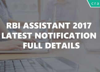 RBI Assistant 2017 Notification