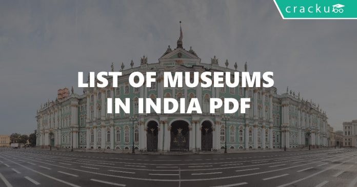 List of Museums in India PDF