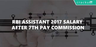 RBI Assistant salary after 7th pay commission