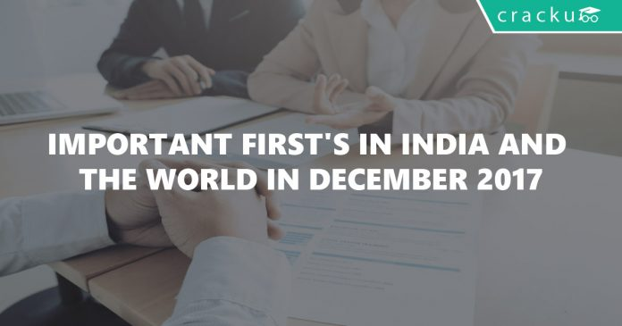 Important First's in India and the World in December 2017