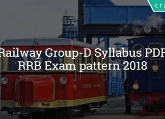 Railway group D syllabus PDF 2018 RRB Exam pattern dates