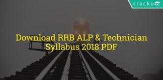 RRB ALP Syllabus PDF 2018 - Railway Assistant Loco Pilot & Technician Exam pattern & Exam Date