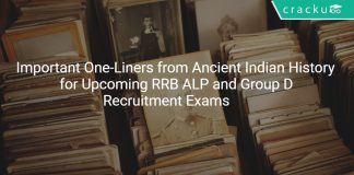 One Liners from Ancient Indian History for Upcoming RRB ALP and Group D Recruitment Exams