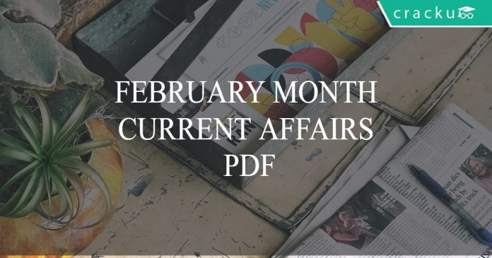 february 2018 current affairs