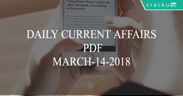 daily current affairs march 14th 2018 pdf