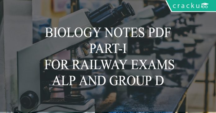 biology notes pdf part-i for railway exams