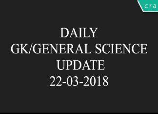daily gk/general science update 22-03-2018
