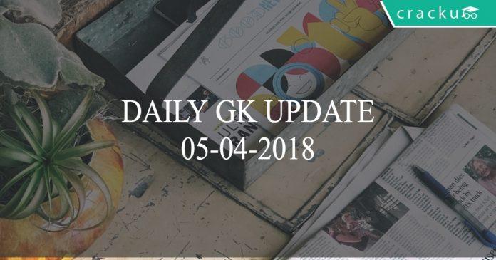 daily gk update 05-04-2018