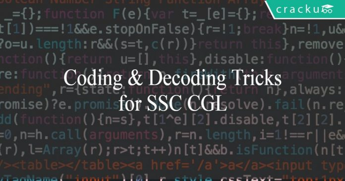 Coding Decoding Tricks & questions for SSC CGL