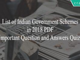 government schemes quiz pdf