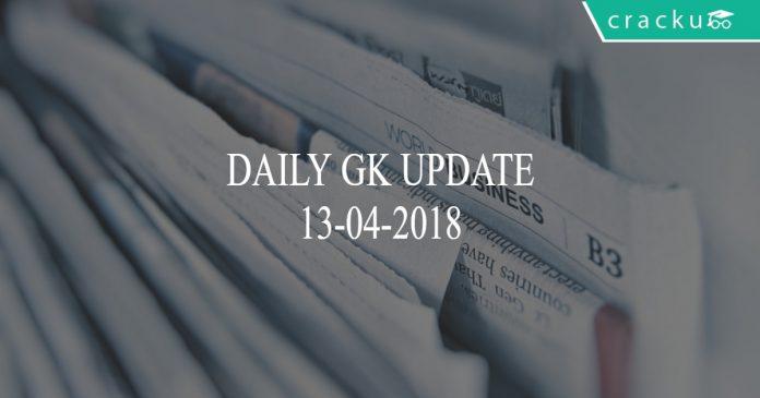 daily gk update
