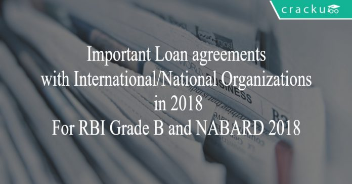 imp loan agreements in 2018