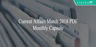 current affairs march 2018 monthly capsule
