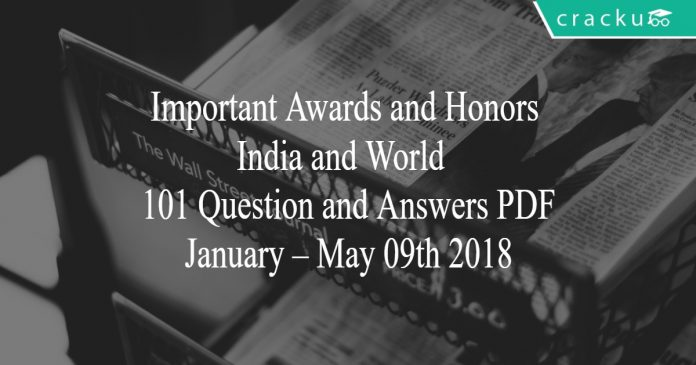 imp awards and honors 2018