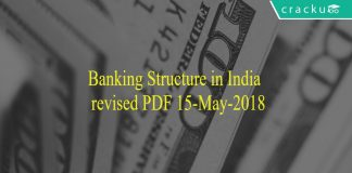 banking structure in India PDF