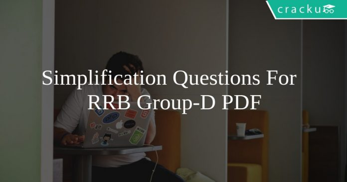 Simplification Questions For RRB Group-D PDF