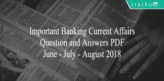 important banking current affairs