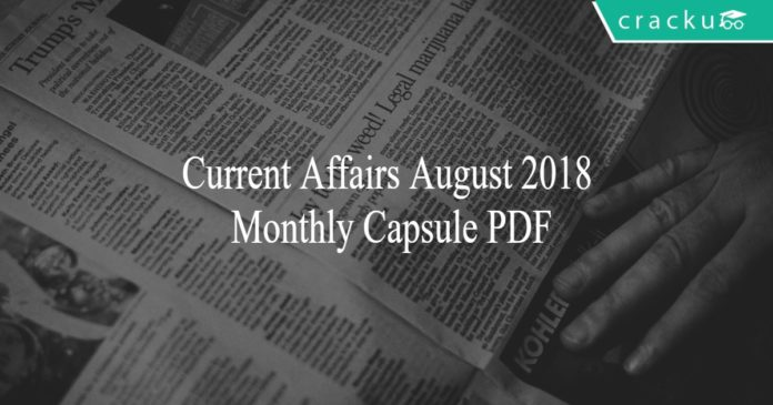 august monthly capsule pdf