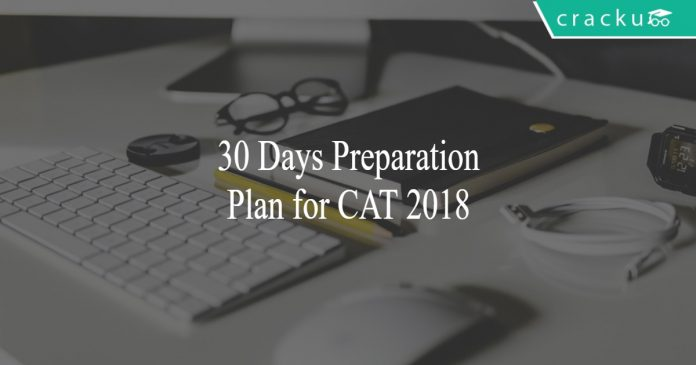 How to prepare for CAT in 30 days (1 month preparation plan)