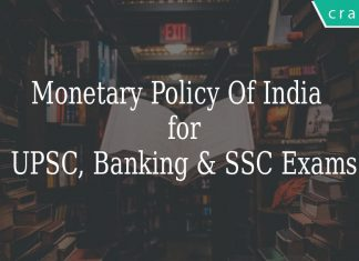 Monetary Policy Of India for UPSC, Banking & SSC Exams