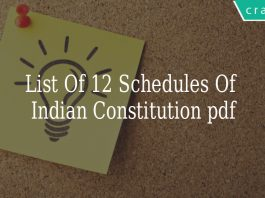 List Of 12 Schedules of Indian Constitution PDF