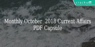 October 2018 Monthly Current Affairs PDF Capsule