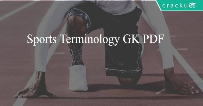 Sports Terminology GK PDF