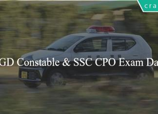 SSC GD Constable and SSC CPO Exam Dates