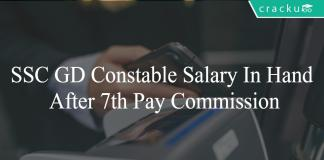 SSC GD constable salary in hand after 7th pay commission