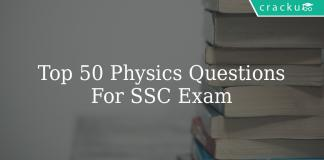 Top 50 Physics Questions For SSC Exam