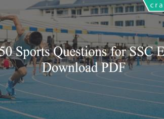 Top 50 Sports Questions For SSC Exams