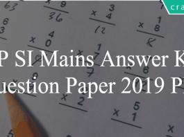 AP SI mains answer key PDF