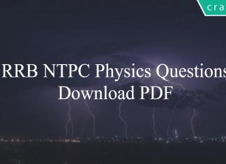 RRB NTPC Physics Questions PDF