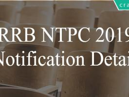 RRB NTPC 2019 official notification