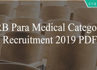 RRB Para Medical Recruitment notification