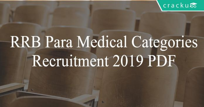 RRB Para Medical Recruitment notification