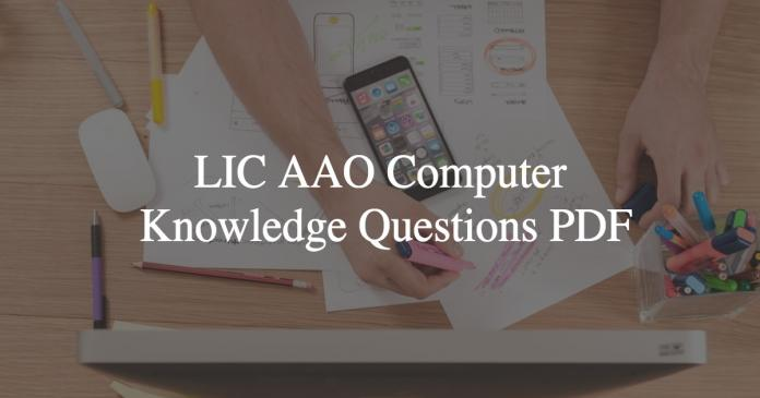 lic aao computer knowledge questions pdf