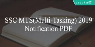 SSC MTS 2019 Notification