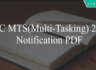 SSC MTS 2019 Notification