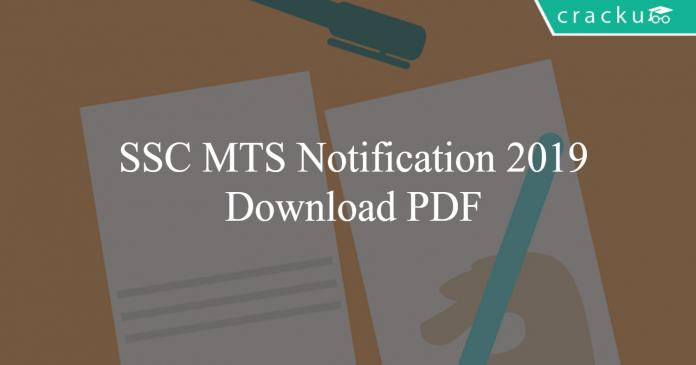 SSC MTS Notification 2019 PDF