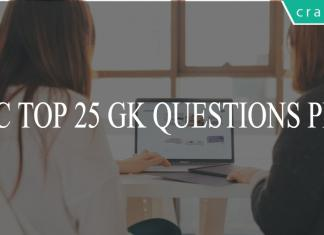 SSC TOP 25 GK QUESTIONS PDF