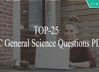 TOP-25 SSC General Science Questions PDF