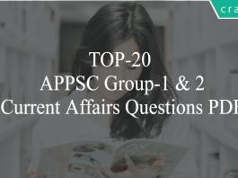 TOP-20 APPSC Group-1 & 2 Current Affairs Questions PDF
