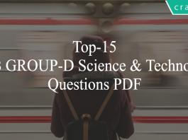 Top-15 RRB GROUP-D Science & Technology Questions PDF