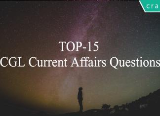 TOP-15 SSC CGL Current Affairs Questions PDF