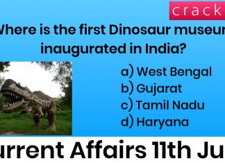 11th June Current Affairs Quiz