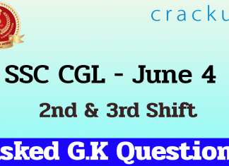 SSC CGL 4th June 2019 2nd & 3rd Shift GK Question paper