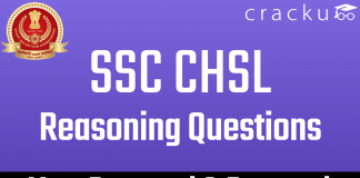 SSC CHSL Reasoning Repeated Questions