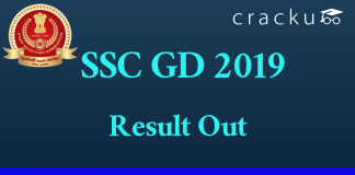 SSC GD Result 2019